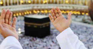 السعودية تدعو العالم الإسلامى للتريث قبل إبرام تعاقدات الحج هذا العام