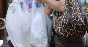 حظر استخدام البلاستيك