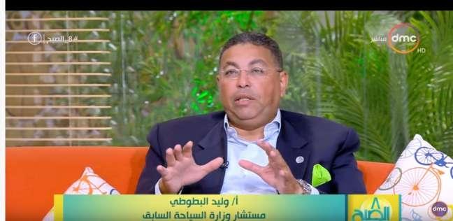 البطوطي : مصر وجهة سياحية أمنة ودول تطلب اتباع أسلوبها في تنظيم الأحداث