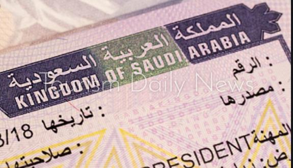 تعرف على قيمة رسوم التأشيرة السياحية السعودية Tourism Daily News