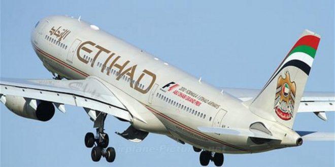 الاتحاد للطيران تجرى تغييرات واسعة في هيكلها التنظيمى