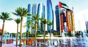 أبوظبي تحتل المركز 22 عالمياً فى تصنيف الوجهات الأكثر استضافة للفعاليات