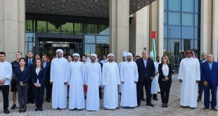 رفع العلم الإماراتي