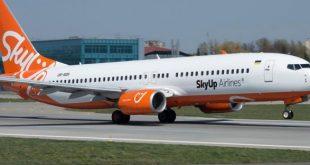 الخطوط الجوية سكاى أب تبدأ إجلاء السياح الأوكرانيين من مصر