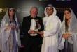 حفل توزيع جوائز السفر العالمية