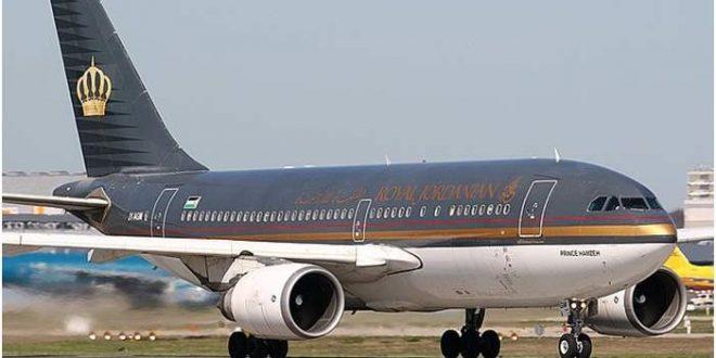 تخفيضات على تذاكر الطيران بالخطوط الملكية الأردنية بمناسبة ذكرى التأسيس