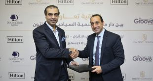 شراكة بين هيلتون وشركة دار مصر