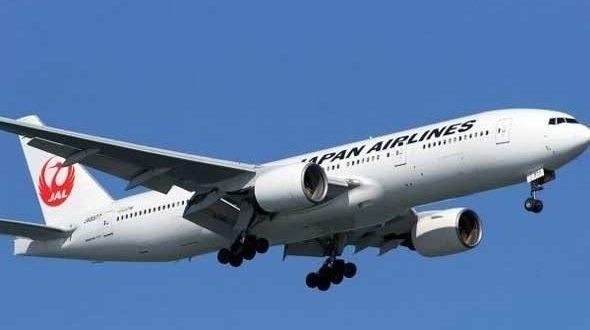 """الخطوط الجوية اليابانية تلغي عبارة """"سيداتي سادتي"""" وتستبدلها بتحية جديدة"""