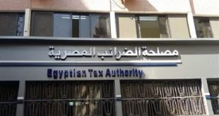 مصلحة الضرائب تصدر منشوراً بشأن تقسيط ضريبة الدخل على السياحة والفنادق