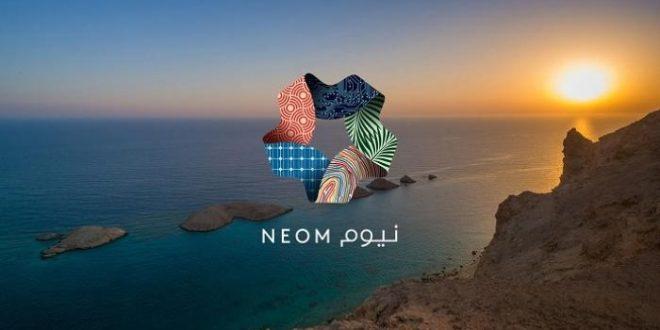 مجموعة إنتركونتيننتال تخطط لافتتاح علامات فندقية فاخرة في السعودية