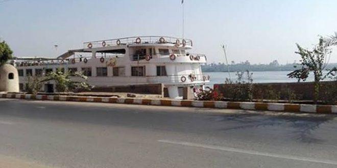 إعادة تأهيل المرسي السياحي جنوب نجع حمادي