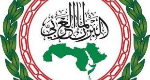 البرلمان العربي يُقر دليل البرلمانيين العرب في مجال حقوق الإنسان