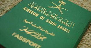 السعودية تجري 3 تعديلات علي جوازات السفر .. تعرف عليها