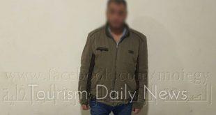 ضبط متهم بالنصب على المواطنين ومنحهم مستندات سفر مزورة بالإسكندرية