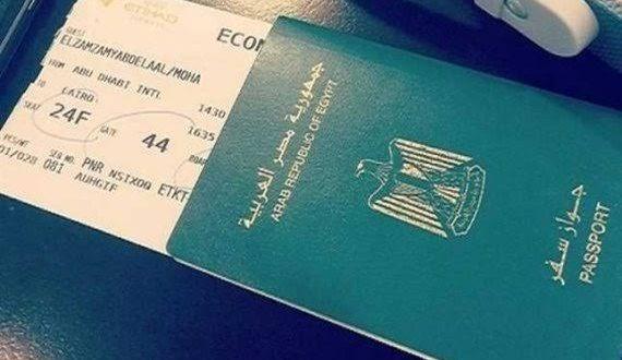 الهجرة تضع 3 حلول لتجديد جوازات السفر .. وتحذر