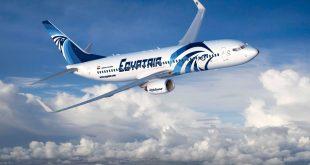 مصر للطيران تسير 25 رحلة دولية لنقل 2500 راكب