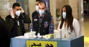 غرفة الغوص تنشر نصائح منظمة الصحة العالمية لوقف انتشار كورونا فى مصر