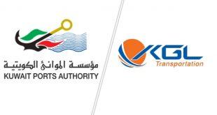الكويت تمنع دخول السفن القادمة من إيران خوفاً من كورونا