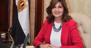 وزيرة الهجرة تبحث مع السفير الأرميني سبل التعاون لإعادة العالقين