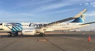 مصر للطيران تتسلم طائرتين جديدتين من إيرباص