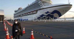 سفارة روسيا فى اليابان تدرس إجلاء رعاياها من السفينة السياحية الموبوءة
