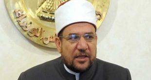 بيان جديد لوزير الأوقاف بشأن الصيام وصلاة الجماعة والتراويح فى رمضان