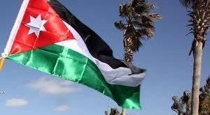 """""""سلامتك"""".. منصة تفاعلية لتعزيز السياحة العلاجية فى الأردن"""