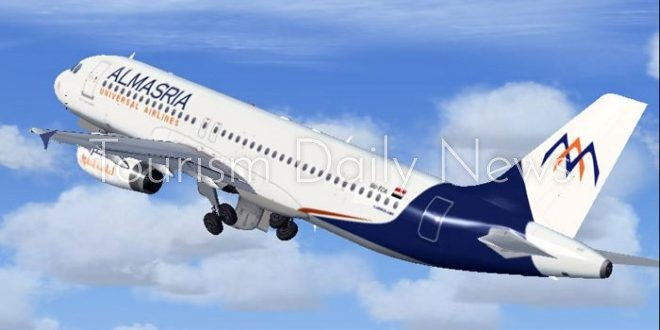 مصر للطيران تسير 22 رحلة جوية بينها إسطنبول وبيروت وطائرتان لشرم الشيخ