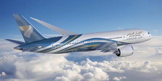 عمان تعلق جميع رحلات الطيران الداخلية والخارجية لمحاصرة كورونا