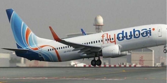 فلاي دبي تعلن المعامل المعتمده لإصدار شهادات السفر