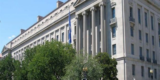 وزارة العدل الأمريكية تغلق موقعا إلكترونيا يزعم ببيع لقاحا لفيروس كورونا