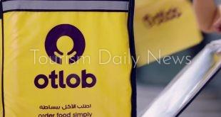 """""""اطلب"""" ترصد 10 ملايين جنيه لمساندة شركائها من المطاعم لمواجهة أزمة كورونا"""