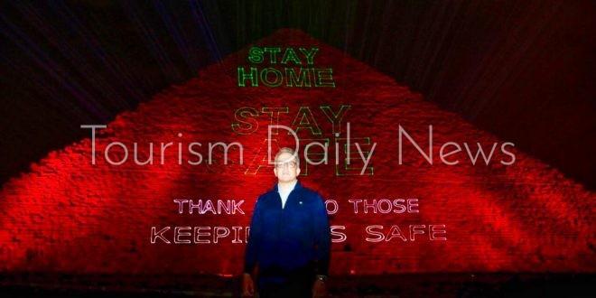 السياحة تضئ هرم خوفو الأكبر تضامناً مع العالم فى مواجهة كورونا