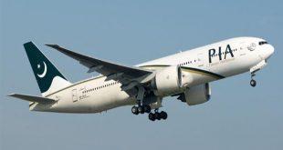 مصر تُعرب عن تعازيها في ضحايا طائرة الخطوط الجوية الباكستانية