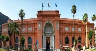 المتحف المصري بالتحرير يحصل على لقب الأكثر تأثيراً في قارة أفريقيا