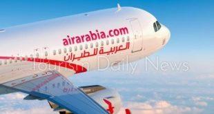 العربية للطيران تستأنف رحلاتها المنتظمة إلى أوكرانيا