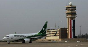 بغداد تعتزم خفض أسعار تذاكر الطيران على رحلات الخطوط الجوية العراقية