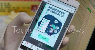 اليابان تسعي لإطلاق هواتف ذكية لتحذير من الاشخاص المصابون بفيروس كورونا