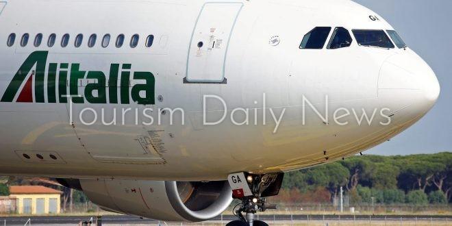 """الحكومة الإيطالية تؤمم شركة """"أليطاليا"""" للطيران وتعيد تشغيلها يونيو المقبل"""