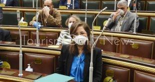 وزيرة التخطيط أمام مجلس النواب..تقديم الدعم للقطاعات المتضررة مثل السياحة