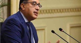 يوسف منصور يتبرع بـ 51.5 مليون جنيهلدعم جهود مواجهة كورونا