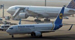 أوكرانيا تستأنف الرحلات الجوية المحلية والدولية منتصف يونيو