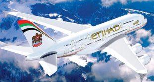 الاتحاد للطيران تسير رحلاتها إلى 60 وجهة دولية خلال نوفمبر