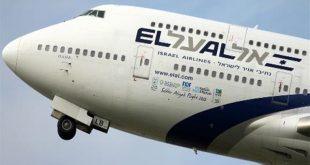 إسرائيل والبحرين يعلنان الاتفاق على تسيير 14 رحلة طيران أسبوعياً