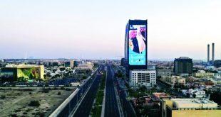 السعودية تخفف قيود السفر والتنقل وترفع الحظر يوم 21 يونيو المقبل