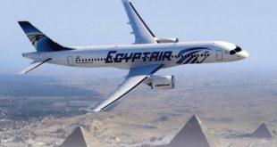 مصر للطيران تطير إلى 27 وجهة دولية لنقل 3100 راكب .. غداً