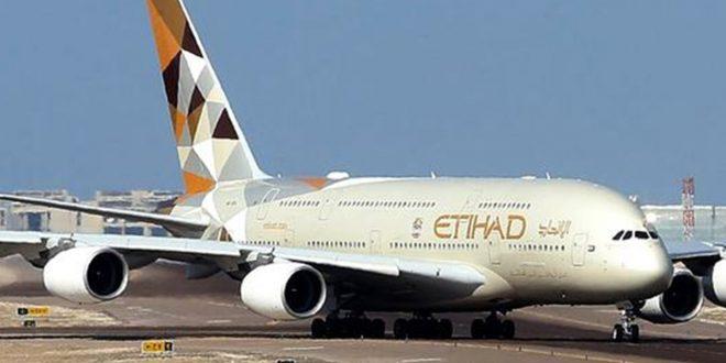 الاتحاد للطيران تضم تكلفة فحص كورونا إلى سعر تذاكر السفر من أبوظبي