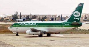 خطة استراتيجية مع منظمة السياحة العالمية لرفع القيود على السفر فى العراق
