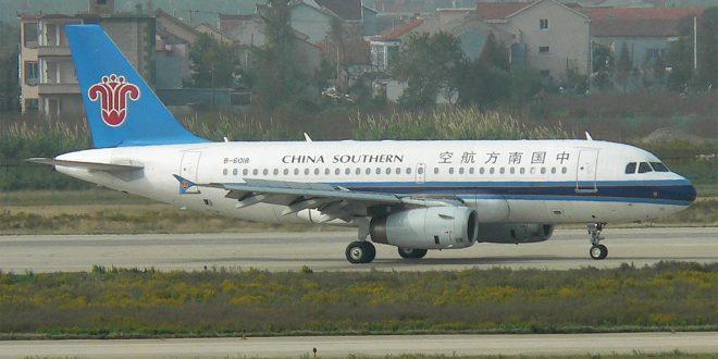 شركة خطوط جنوب الصين الجوية