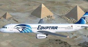 مصر للطيران تسير 22 رحلة جوية دولية لنقل 1600 راكب .. اليوم